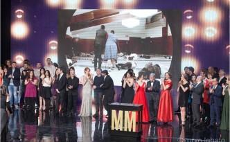 Premios Mestre Mateo – Academia Galega Do Audiovisual