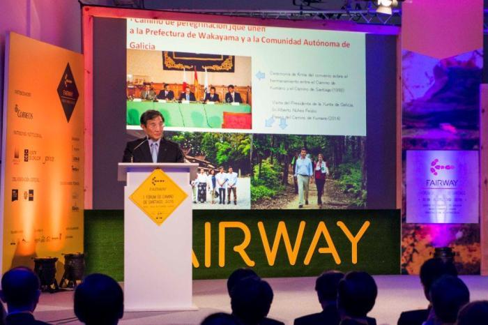 congreso fairway, evento en Santiago