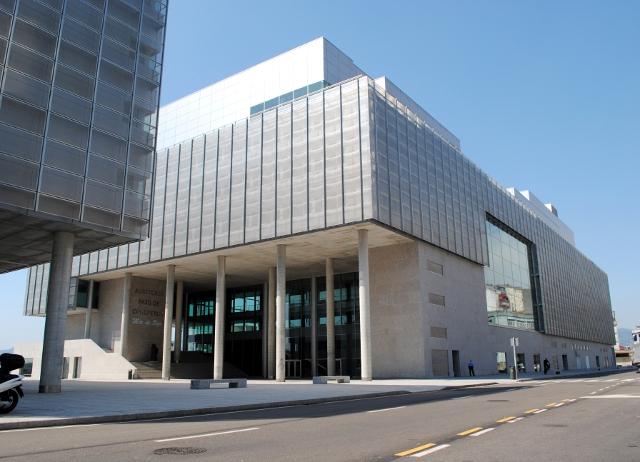 Auditorio Pazo de Congresos Mar de Vigo, Vigo, Galicia