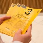 folletos-evento-santiago