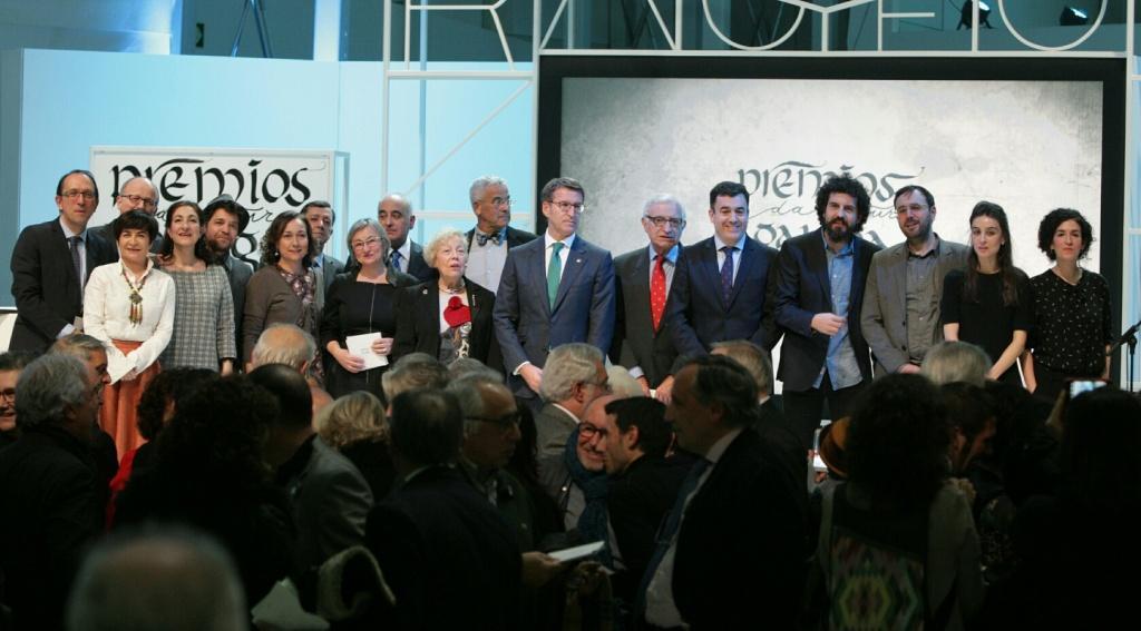 Premios da Cultura Galega 2016