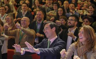 público en un congreso
