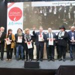 forum gastronómico a coruña 2017 premios picadillo